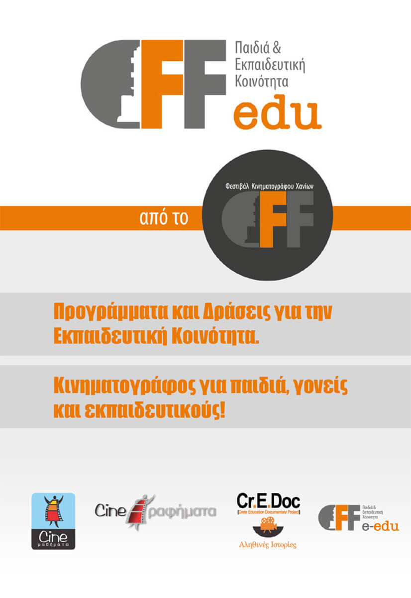 CFF-EDU