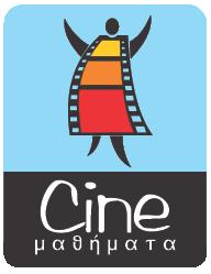Cine Mathimata - CFF edu