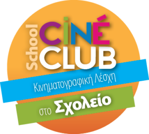 School Cine Club - CFF edu
